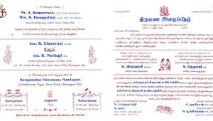 Tamil Wedding Invitation Template Tamil Wedding Invitation Sunshinebizsolutions Com