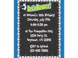 Trampoline Birthday Party Invitation Template Trampoline Birthday Party Invitation Zazzle