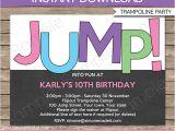 Trampoline Birthday Party Invitation Template Trampoline Birthday Party Invitations Invitation Template