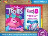 Trolls Party Invitation Template Diy Printable 5×7 Trolls Poppy Birthday Party Invitation