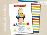Tsum Tsum Party Invitations Tsum Tsum Mickey Birthday Party Invitation Disney Tsum