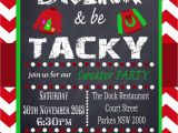 Ugly Holiday Sweater Party Invitation Template Free Ugly Sweater Invitation Template Free Ugly Christmas