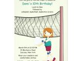 Volleyball Party Invitation Template Girl Volleyball Player Birthday Party Invitations Zazzle Com