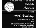 Volleyball Party Invitation Template Personalized Volleyball Invitations Custominvitations4u Com