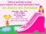 Water Slide Party Invitations Water Party Invitations Gangcraft Net
