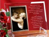 Wedding Invitation Engraved On Glass Wedding Invitation Personalized Beveled Glass Picture Frame