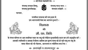 Wedding Invitation format Hindi Wedding Card Matter In Hindi Wedding Invitation Wordings