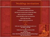 Wedding Invitation Phrases for Friends Wedding Invitation Beautiful Wedding Card Invitation