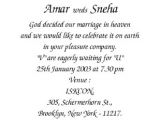 Wedding Invitation Phrases for Friends Wedding Invitation Wording to Friends Lovely Wedding