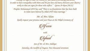 Wedding Invitation Samples Kerala Wedding Invitation Kerala Muslim Wedding