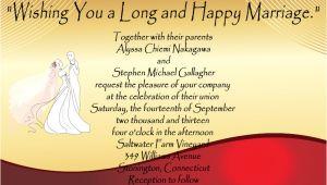 Wedding Invitation Template App Wedding Invitation Cards Maker android Apps On Google Play