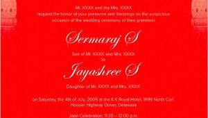 Wedding Invitation Template Indian Image Result for Indian Wedding Invitation Templates Free