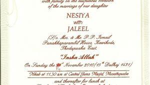 Wedding Invitation Template Kerala Image Result for Muslim Wedding Invitation Cards In Kerala
