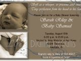 Welcome Home Baby Shower Invitations Wel E Baby Shower Invitations