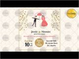 Whatsapp Wedding Invitation Template Free Awesome Animated Wedding Invitation Templates Collection