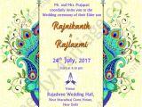 Whatsapp Wedding Invitation Template Free Wedding Invitation Whatsapp Invitation Templates Free