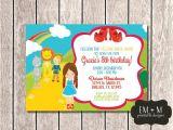 Wizard Of Oz Birthday Party Invitations Wizard Of Oz Birthday Invitation Dorothy Party Girl Birthday
