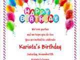 Word Birthday Party Invitation Template Birthday Party Invitation Flyer Templates 3 Printable