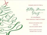 Work Party Invitation Template Company Christmas Party Invitations