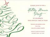 Work Xmas Party Invitation Template Company Christmas Party Invitations