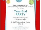 Year End Party Invitation Template Great End Of School Party Invitation Templates Gallery