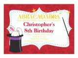 Zazzle Birthday Party Invitations Cute Magic Birthday Party Invitations