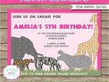 Zoo Party Invitation Template Free 7 Best Photos Of Free Printable Safari Animal Birthday